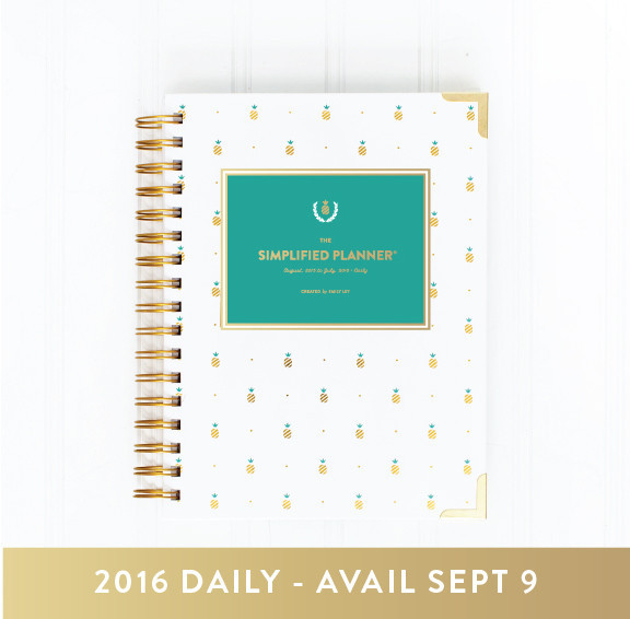 2016 Simplified Planner Pineapple Emily Ley